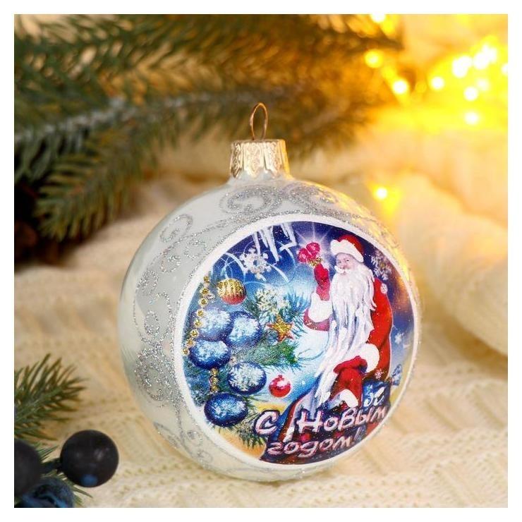 Шар новогодний Дед мороз D-8 см Vitus