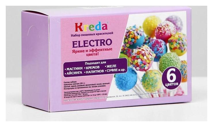 Набор пищевых синтетических красителей Electro 6шт. (Жёлтый, оранжевый, розовый, фиолетовый, синий, зелёный) Kreda
