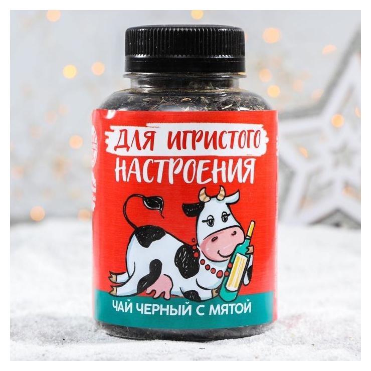 Чай черный «Для игристого настроения»: с мятой, 50 г Фабрика счастья
