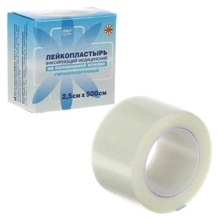 Лейкопластырь Leiko 2,5 * 500 фиксирующий медицинский на полимерной основе, гипоаллергенный  Leiko