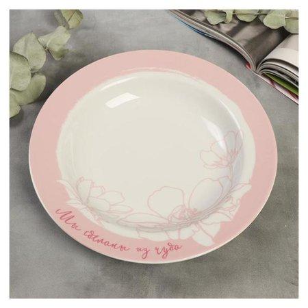 """Тарелка суповая """"Цветы"""", 22,5 см  Дорого внимание"""