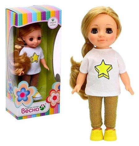 Кукла «Ася яркая звездочка», 28 см  Весна