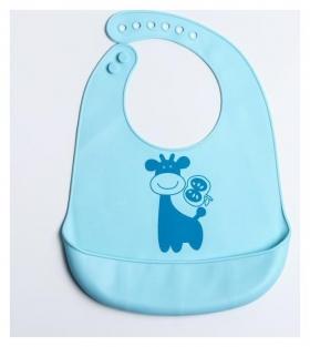 """Нагрудник детский силиконовый """"Жираф"""", цвет голубой"""