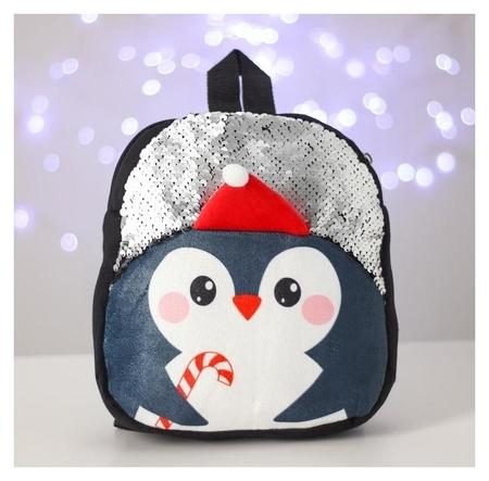Рюкзак детский новогодний с пайетками Пингвин 26х24 см  NNB