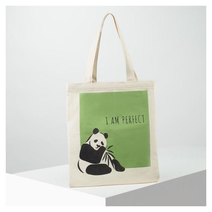 Сумка шоппер, отдел без молнии, без подклада, цвет бежевый/зелёный  NNB