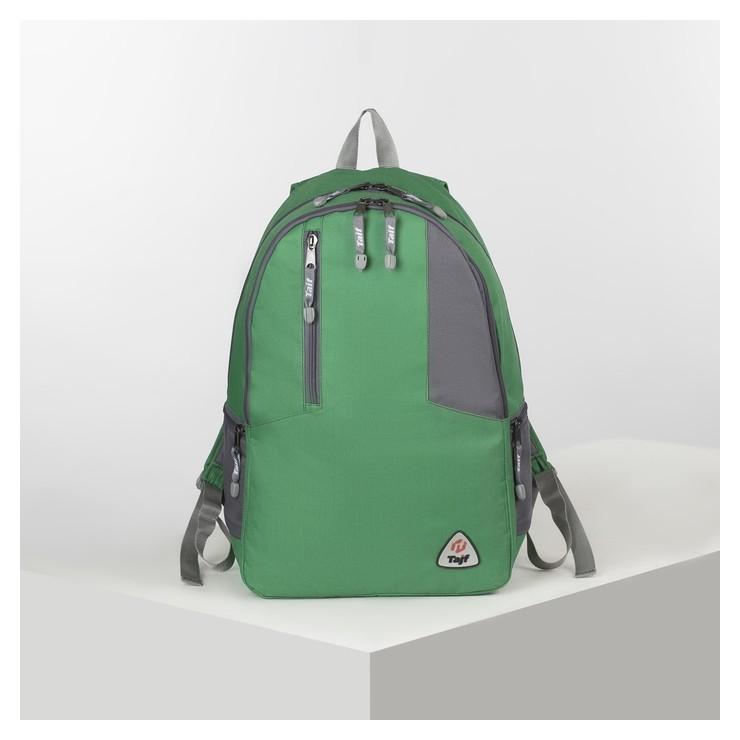 Рюкзак туристический, 35 л, отдел на молниях, наружный карман, цвет серый/зелёный  NNB
