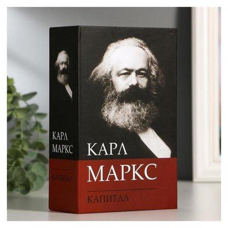 "Сейф-книга К. маркс ""Капитал"", 5,5х11,5х18 см, ключевой замок  Brauberg"