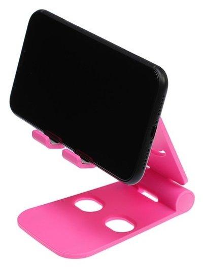 Подставка для телефона, регулируемая высота, силиконовые вставки, розовая мятая упаковка  NNB