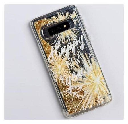 Чехол - шейкер для телефона Samsung S10 «Счастливого года», 7,04 х 15,0 см  NNB