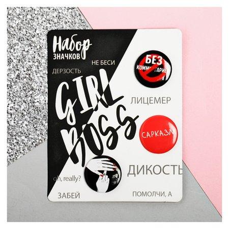 """Значки закатные - мини """"Girlboss"""", 9 х 11,5 см  NNB"""