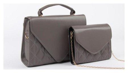 Набор сумок, отдел на клапане, длинный ремень, цепочка, цвет тёмно-серый  NNB