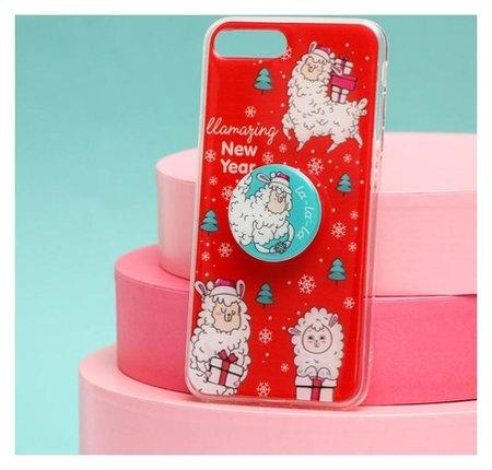Чехол с попсокетом для Iphone 7, 8 Plus «Новогоднее настроение», 7,7 × 15,8 см  NNB