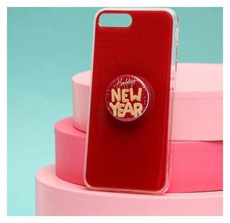 Чехол с попсокетом для Iphone 7, 8 Plus «С новым годом», 7,7 × 15,8 см  NNB