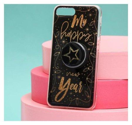 Чехол с попсокетом для Iphone 7, 8 Plus «Звезда», 7,7 × 15,8 см  NNB