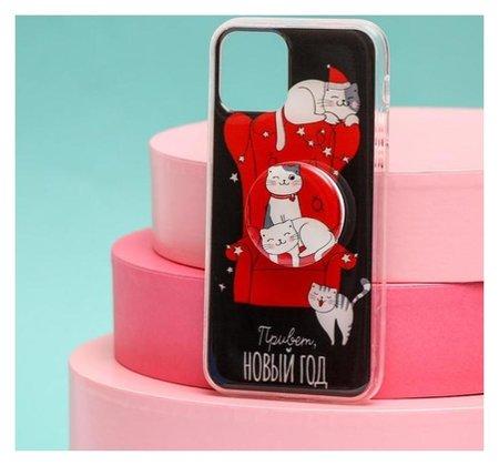 Чехол с попсокетом для Iphone 11 Pro «Котята», 7,14 × 14,4 см NNB