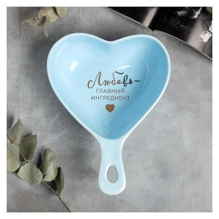 """Жаропрочная форма """"Любовь"""", голубая, 21,5 см  Дорого внимание"""