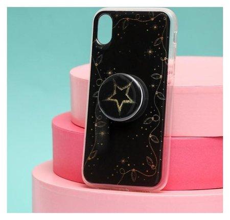 Чехол с попсокетом для Iphone XR «Звезда», 7,6 × 15,1 см  NNB