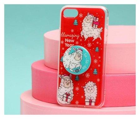 Чехол с попсокетом для Iphone 7, 8 «Новогоднее настроение», 6,8 × 14,0 см  NNB