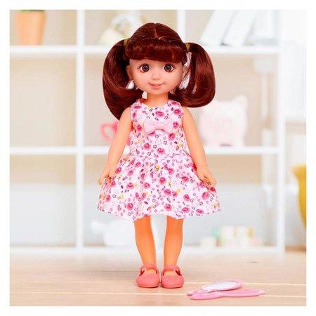 Кукла классическая «Марина» с аксессуарами  NNB