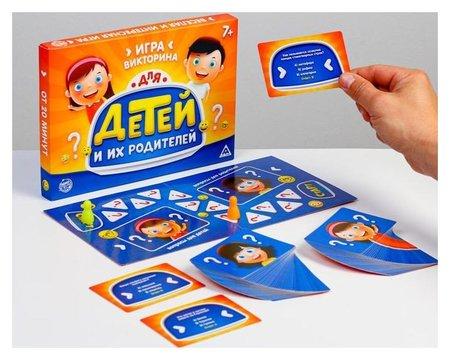 Игра-викторина «Для детей и их родителей», 100 карточек  Лас Играс