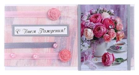"""Конверт для денег """"С Днём Рождения!"""" ручная работа Ваза с цветами  Стильная открытка"""