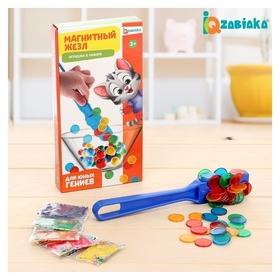 Набор «Магнитный жезл» с игрушкой