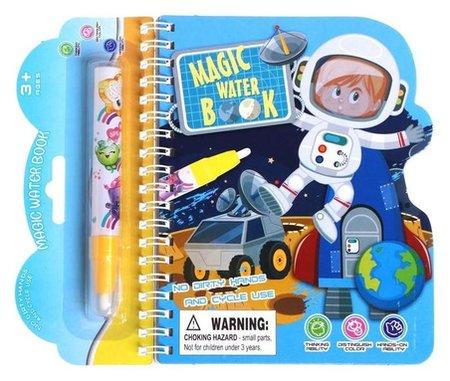 Книжка для рисования водой «Космос», с маркером NNB