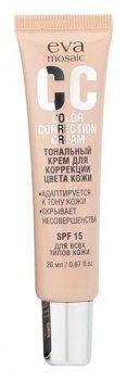 Тональный крем для коррекции цвета кожи СС Color Correction Cream