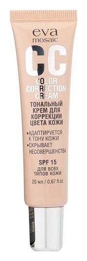 """Тональный крем для коррекции цвета кожи """"СС Color Correction Cream""""  Eva Mosaic"""