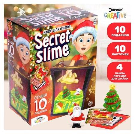 Набор для опытов «Secret Slime», новый год  Эврики