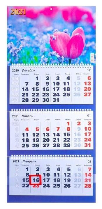 Календари квартальные трио Цветы, 2021 - 3 31 х 69 см NNB