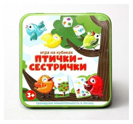 Настольная игра «Птички-сестрички» жестяная коробочка  Десятое королевство