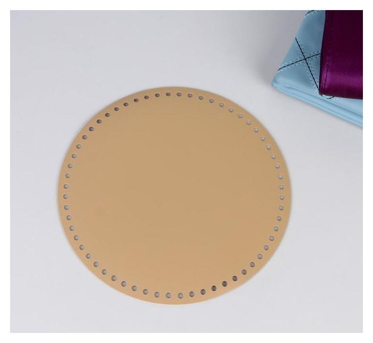 Донце для сумки «Круг», D = 20 см, цвет золотой NNB