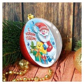 Новогодний ёлочный шар «Дед мороз с подарками» с 3d-аппликацией  Школа талантов