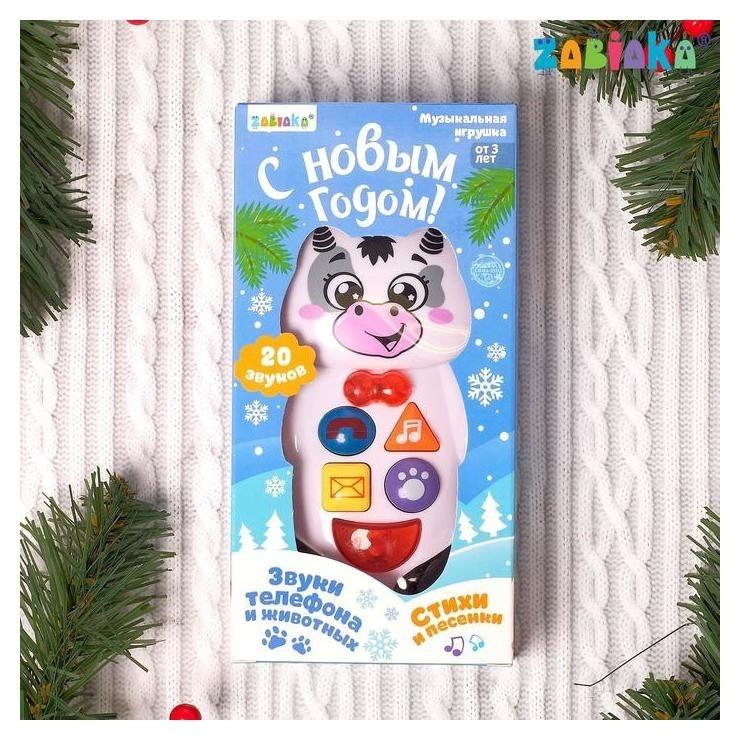 Музыкальная развивающая игрушка «Бычок», новогодний Zabiaka