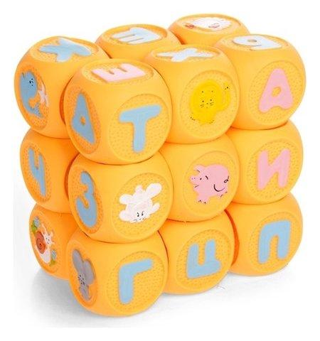 Набор резиновых кубиков «Весёлая азбука», 18 штук  Кудесники