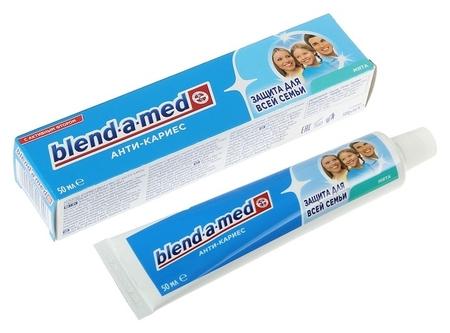 Зубная паста Blend-a-med Антикариес: нежная мята, 50 мл Blend-a-med