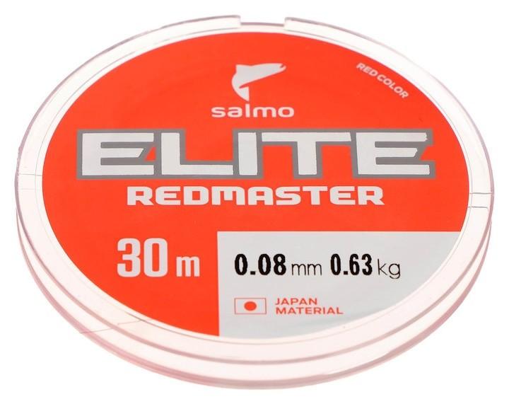 Леска монофильная зимняя Salmo Elite Redmaster, 30 м, 0,08 мм Salmo
