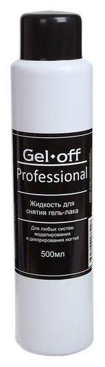 Средство для снятия гель-лака Gel-off Professional, 500 мл  Gel-off