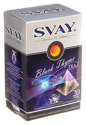 Svay Black Thyme Чай черный 20 п. X 2,5 г  Svay