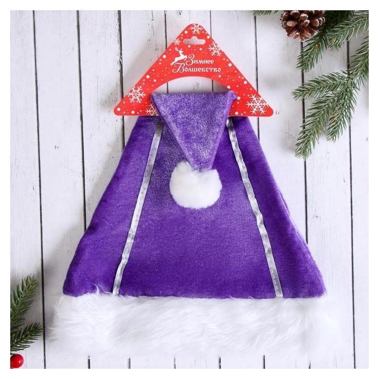 Колпак новогодний Сиреневый с полосками 28*38 см Зимнее волшебство