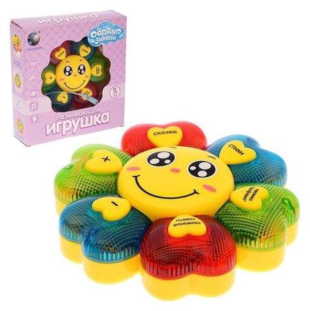 Развивающая игрушка «Облако заботы», русская озвучка, стихи, песенки, световые эффекты  Tongde
