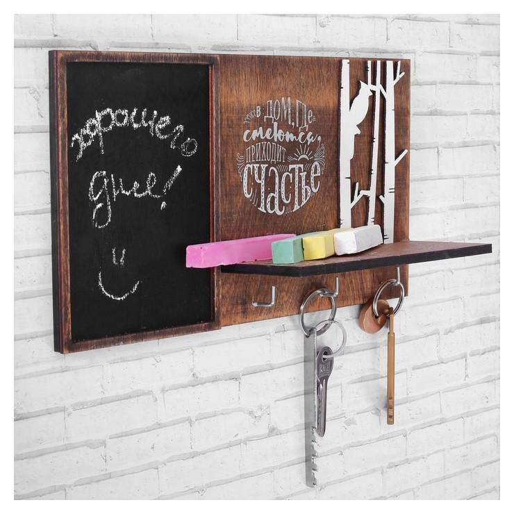Ключница деревянная с полкой Счастье  NNB