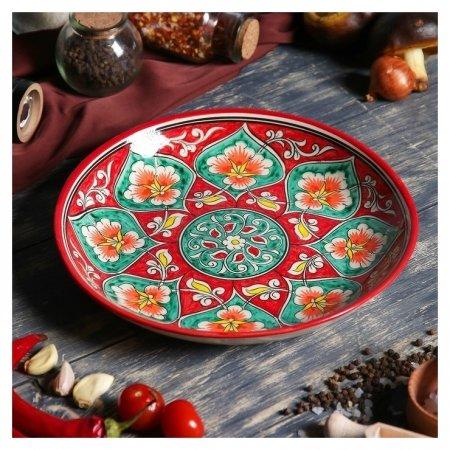 Ляган риштанская керамика 24,5см красный  Риштанская керамика