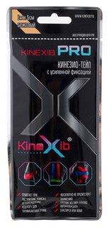 Кинезио-тейп Kinexib Pro, 5 см х 1 м, бежевый