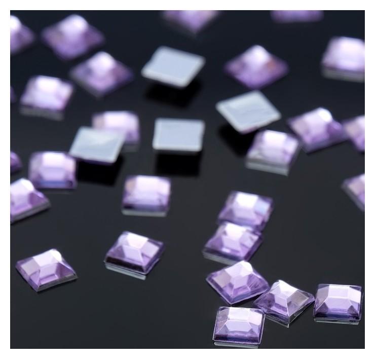 Стразы плоские квадрат, 6*6 мм, (Набор 30шт), цвет сиреневый Queen fair