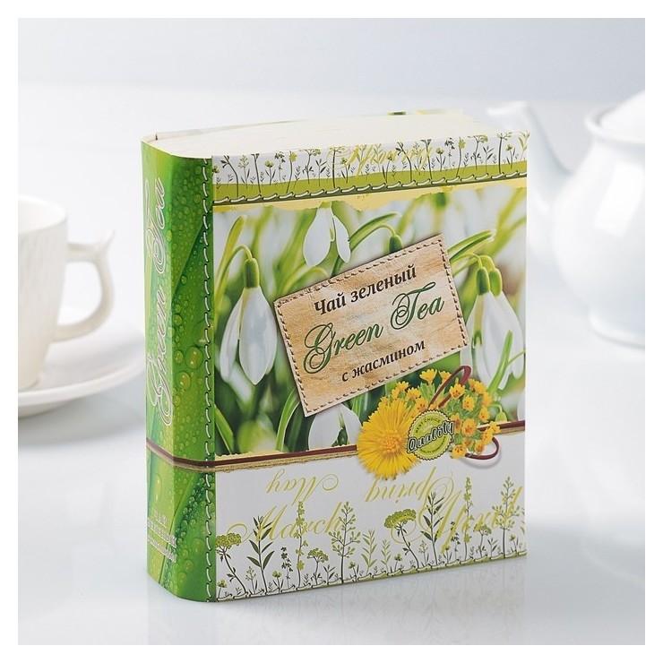 """Чай зеленый с жасмином книга """"Времена года""""  Svay"""