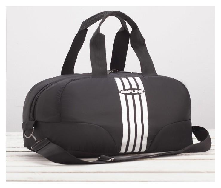 Сумка спортивная, отдел на молнии, наружный карман, цвет чёрный Capline