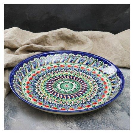 Ляган круглый риштанская керамика, 36см, сине-жёлтый орнамент  Риштанская керамика