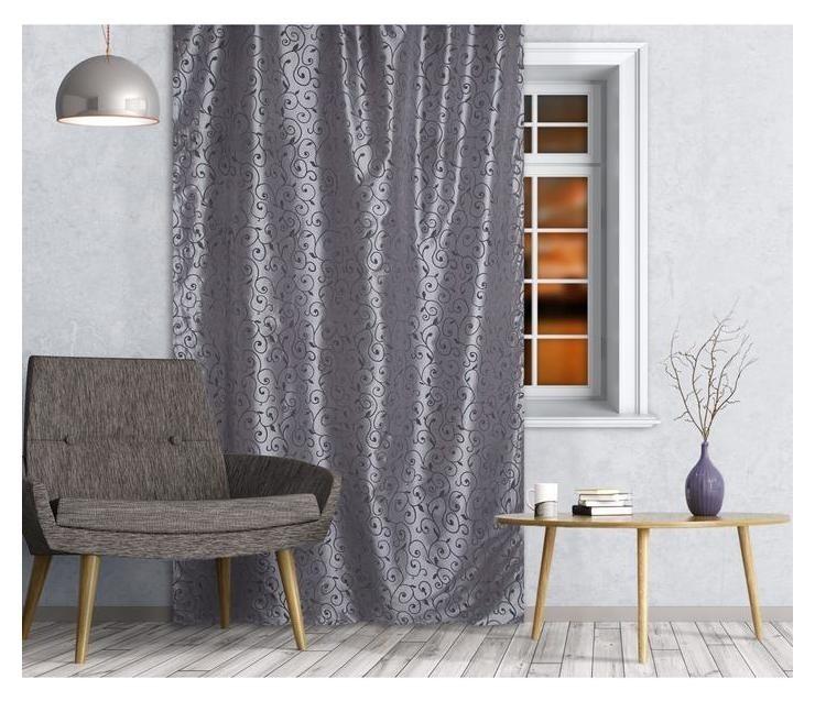 Штора портьерная «Praga» размер 140х260 см, цвет серый Belezza